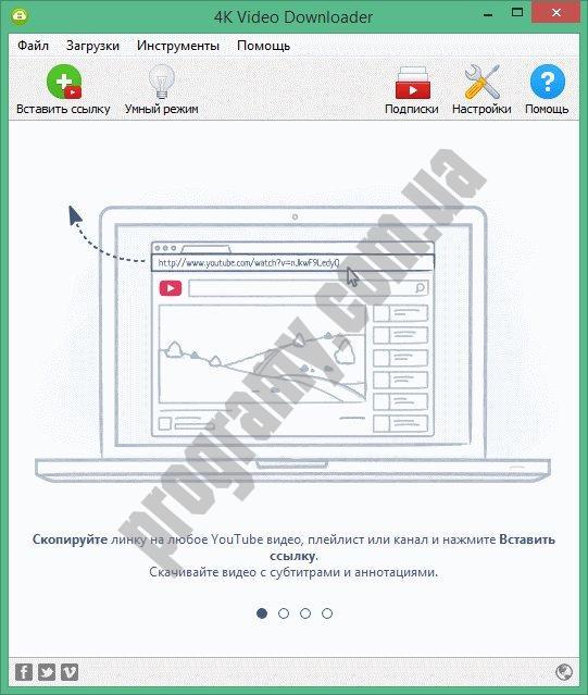 Скриншот 4K Video Downloader