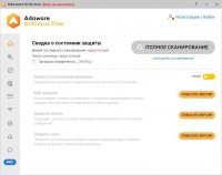 Скриншот Ad-Aware Free Antivirus+