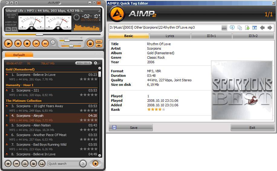Скриншот AIMP