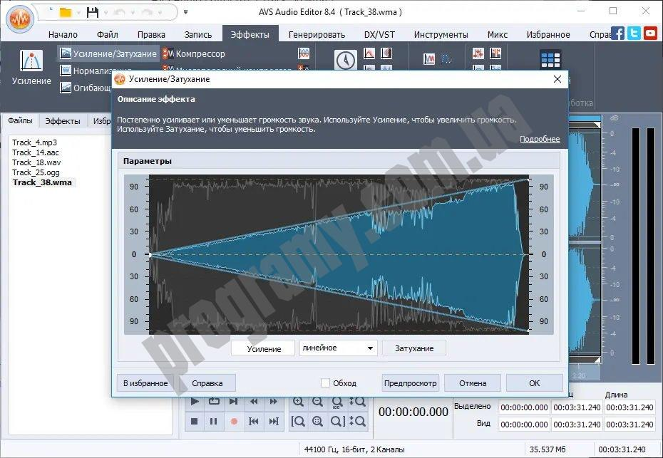 Скриншот Audio Editor Pro