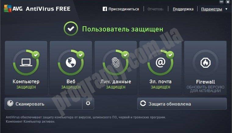 Скриншот AVG Anti-Virus Definitions