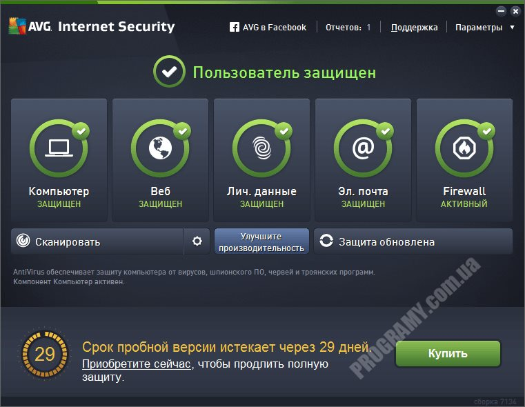 Скриншот AVG Internet Security