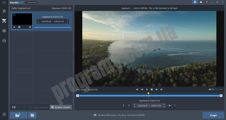 Скриншот Bandicut