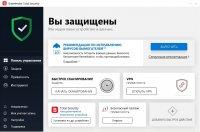 Скриншот Bitdefender Total Security