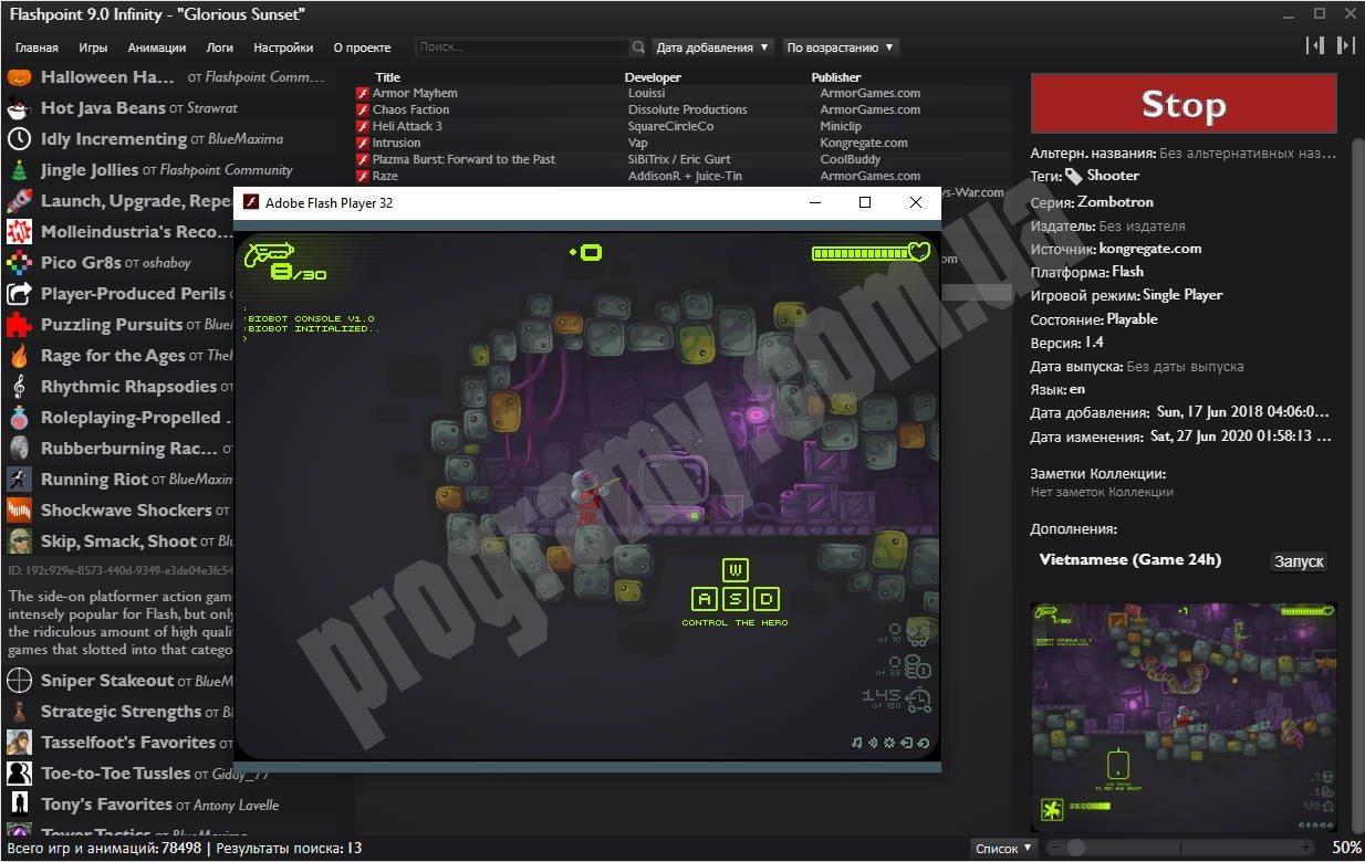 Скриншот BlueMaxima's Flashpoint