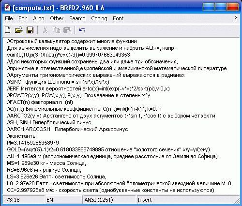 Скриншот Bred2i