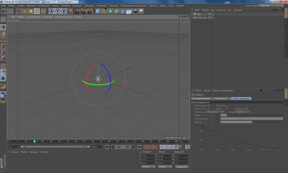 Скриншот Cinema 4D