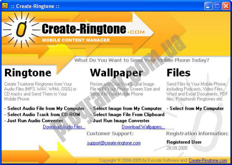 Скриншот Create Ringtone