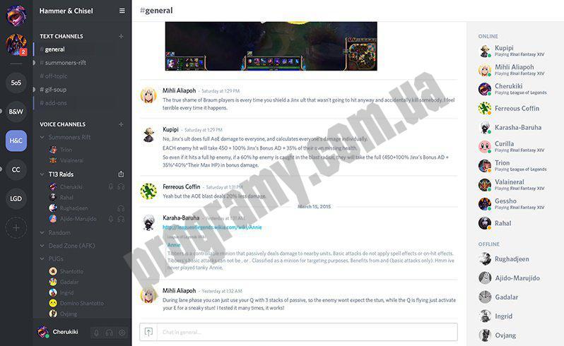 Скриншот Discord