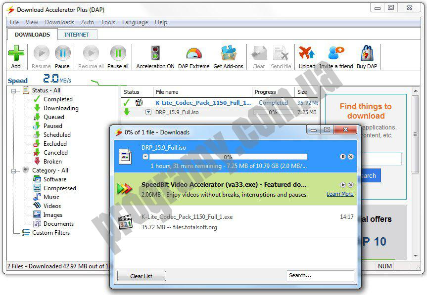 Скриншот Download Accelerator Plus