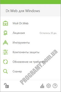 Скриншот Dr.Web Anti-virus