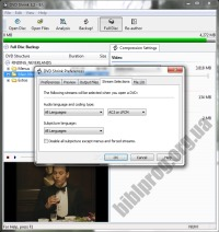 Скриншот DVD Shrink