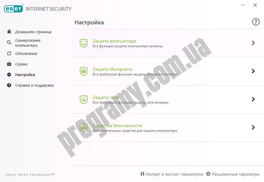 Скриншот ESET Internet Security