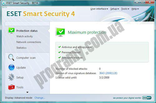 Скриншот ESET Smart Security Premium
