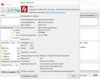 Скриншот FileZilla Pro