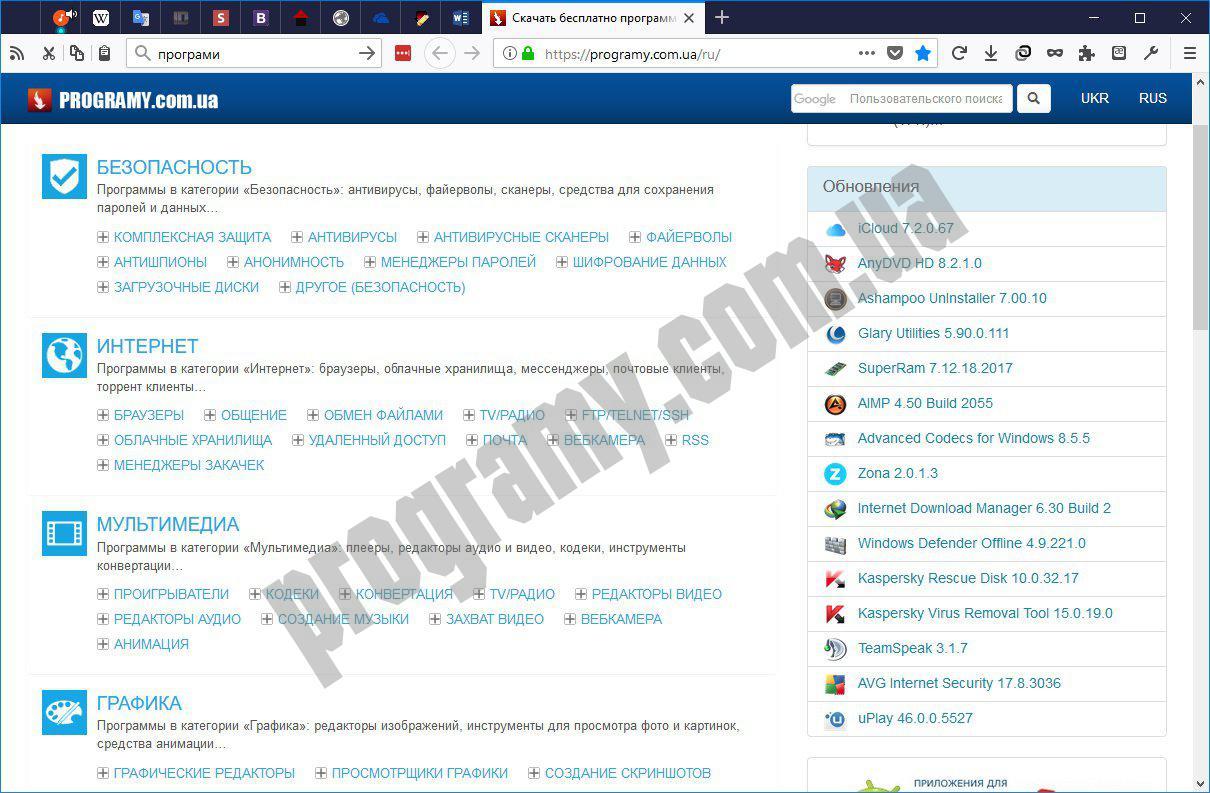 Скриншот Mozilla Firefox