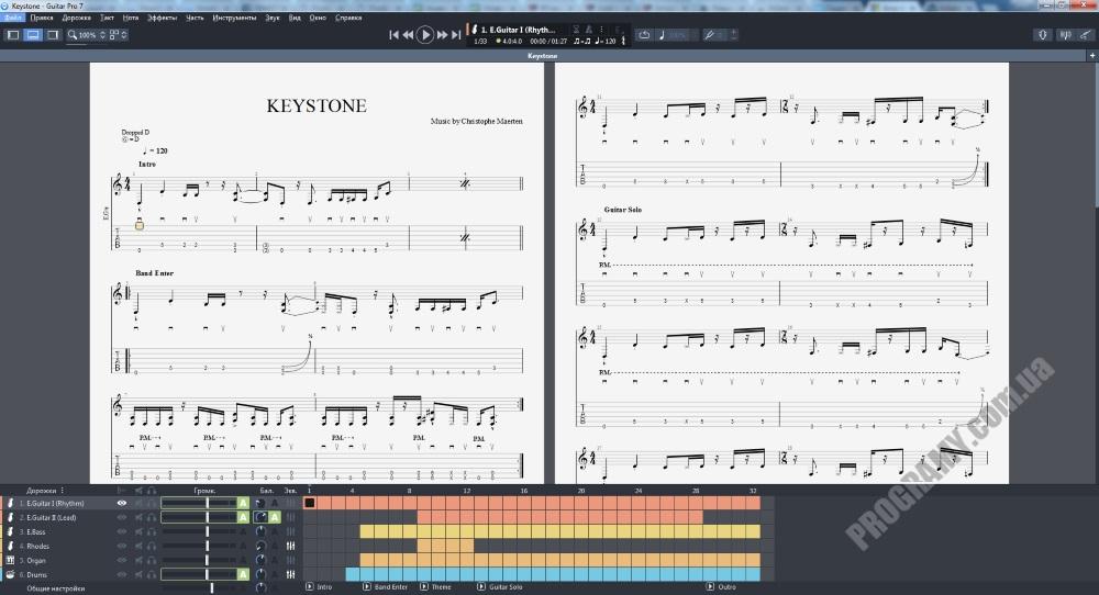 Скриншот Guitar Pro