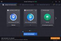 Скриншот Smart Defrag