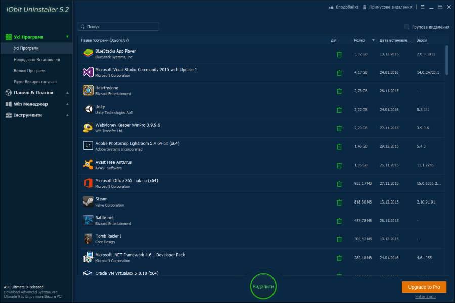 Скриншот IObit Uninstaller