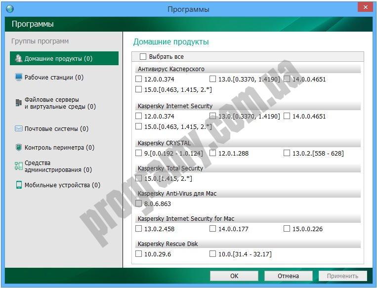 Скриншот Kaspersky Update Utility