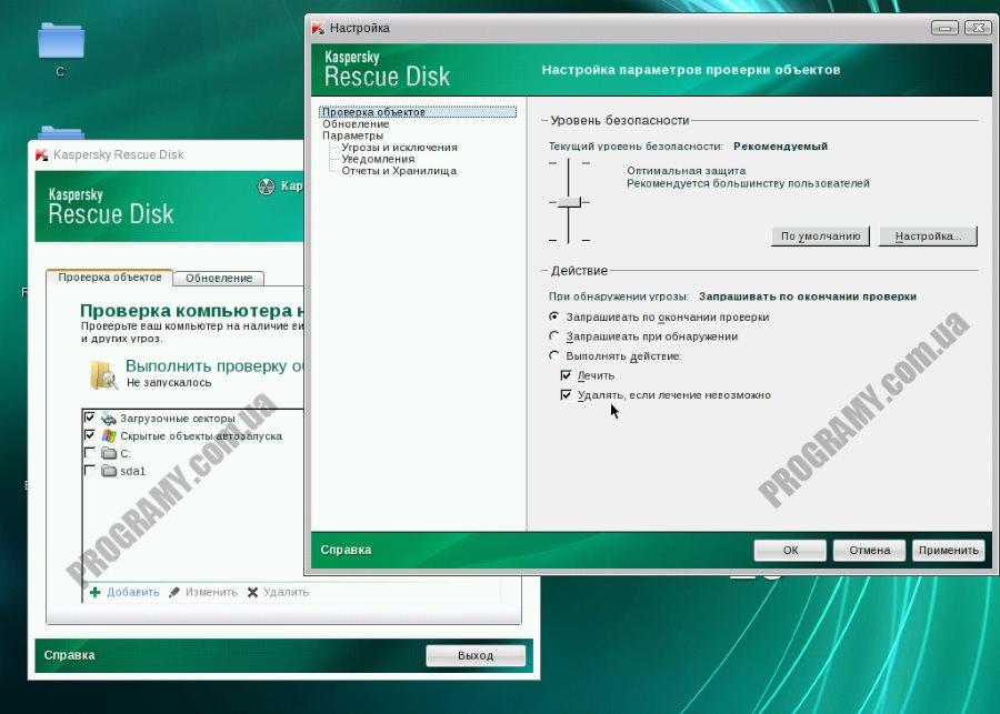 Скриншот Kaspersky Rescue Disk