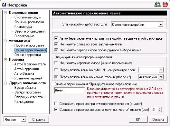 Скриншот Keyboard Ninja