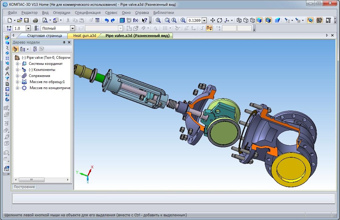 Скриншот КОМПАС-3D