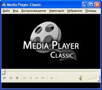 Скриншот Media Player Classic