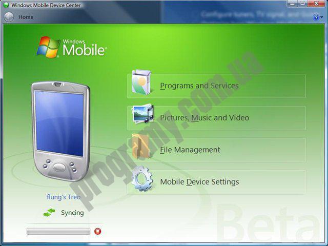 Скриншот Microsoft ActiveSync