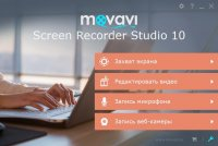 Скриншот Movavi Screen Recorder Studio
