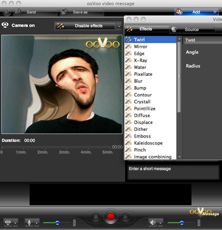 Скриншот ooVoo