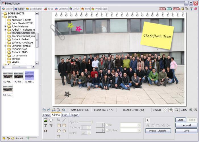 Скриншот PhotoScape