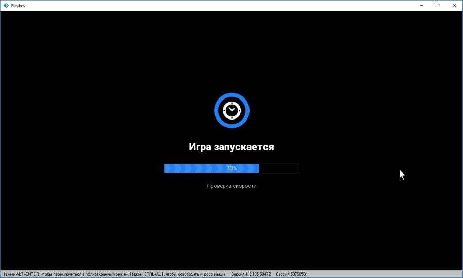 Скриншот Playkey