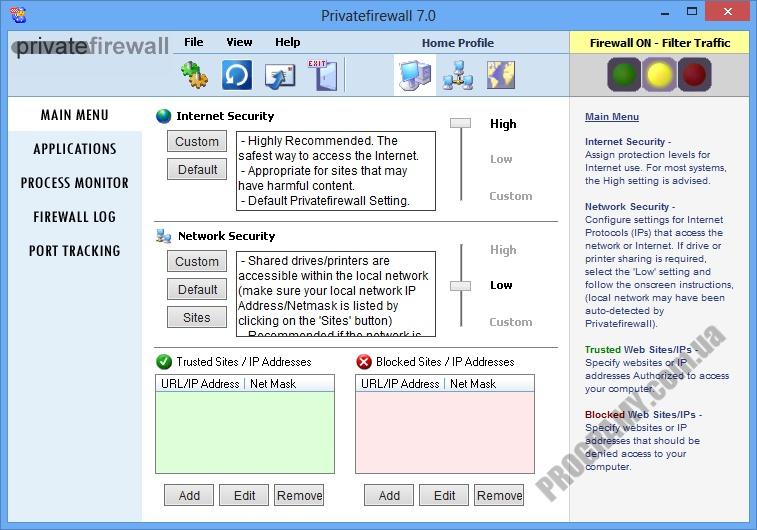 Скриншот PrivateFirewall