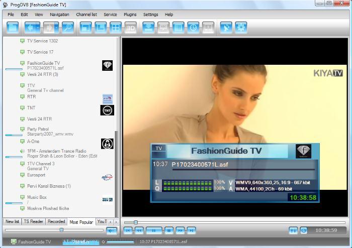 Скриншот ProgDVB