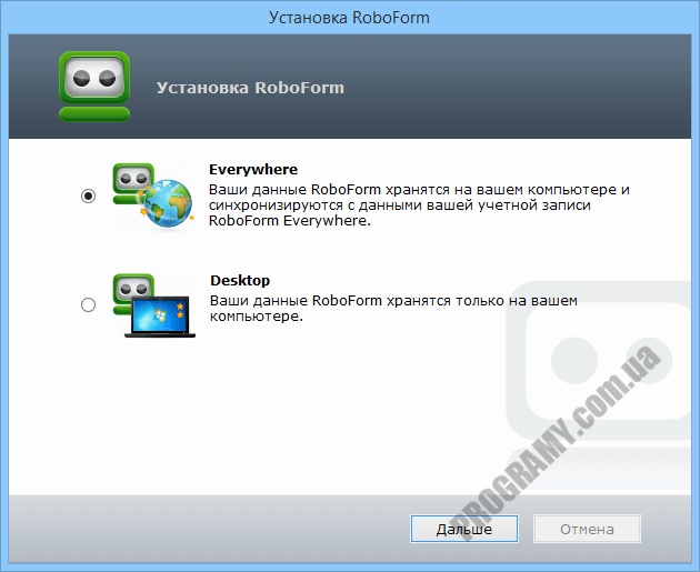 Скриншот RoboForm