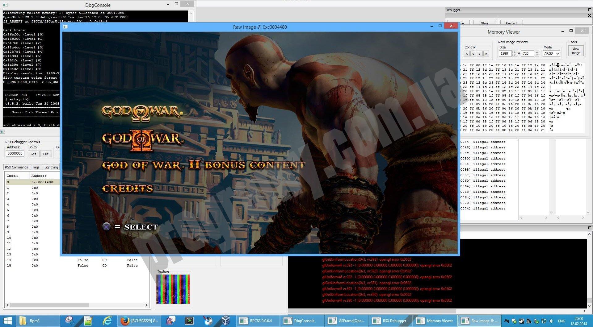 Скриншот RPCS3
