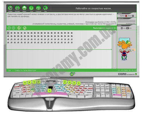 Скриншот СОЛО на клавиатуре