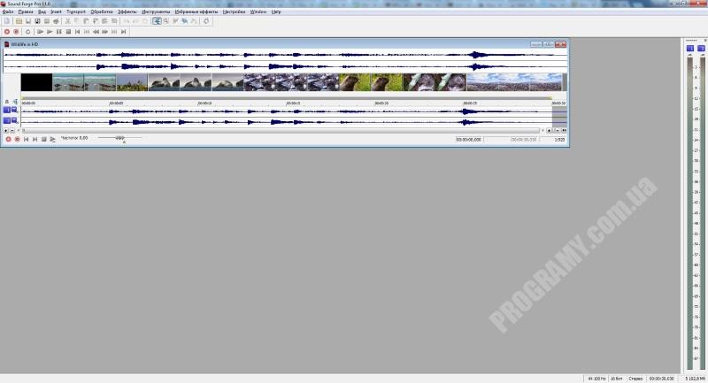 Скриншот Sound Forge Pro