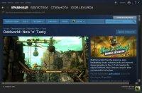 Скриншот Steam