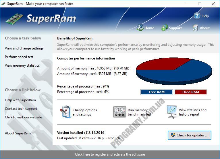 Скриншот SuperRam