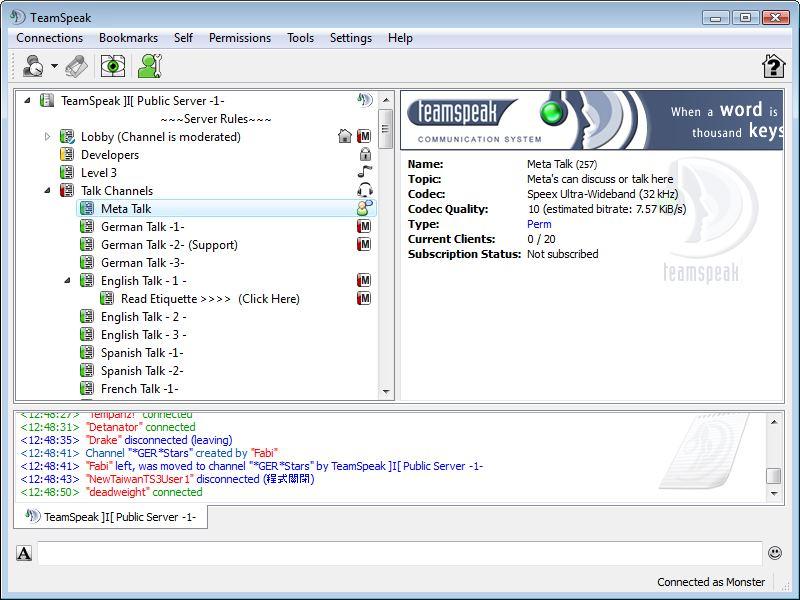 Скриншот TeamSpeak