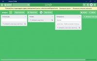 Скриншот Trello