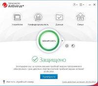 Скриншот Trend Micro Antivirus+ Security