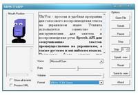Скриншот UkrVox