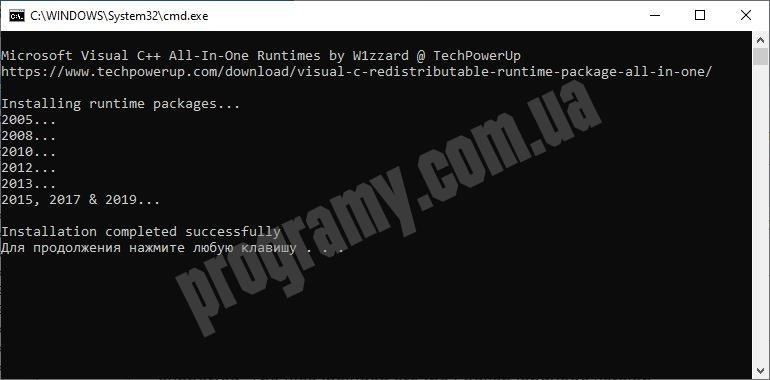 Скриншот Visual C++ Redistributable Runtimes All-in-One