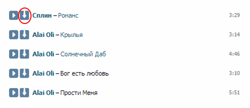 Скриншот VKSaver