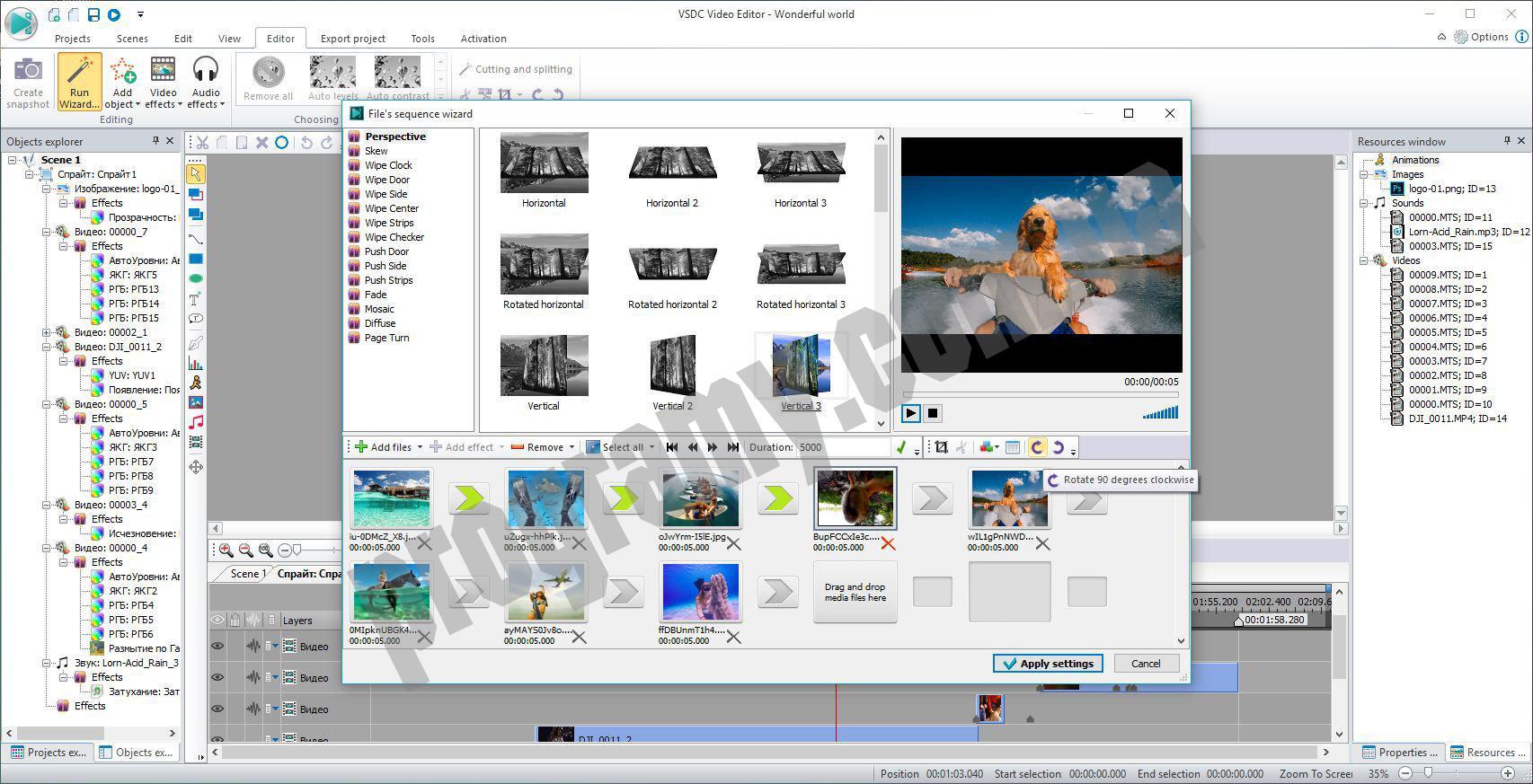 Скриншот VSDC Free Video Editor