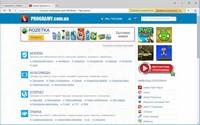Скриншот Yandex.Browser