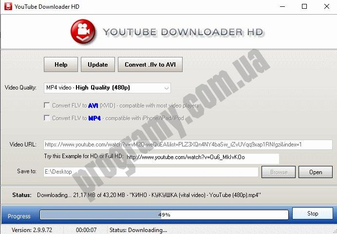 Скриншот YouTube Downloader HD